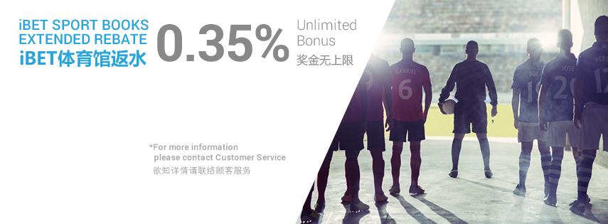 Casino Malaysia Sport Books REBATE 0.35%!