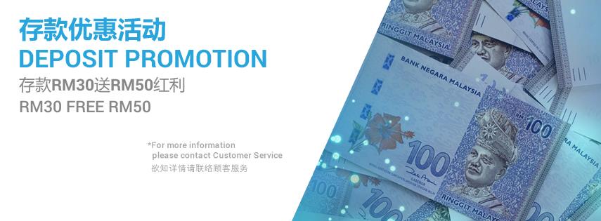 Casino Malaysia Deposit 30 free 50 Promotion (2)