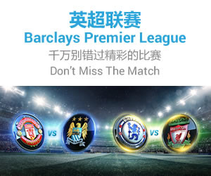 Casino Malaysia iBET Premier League 1516! (3)