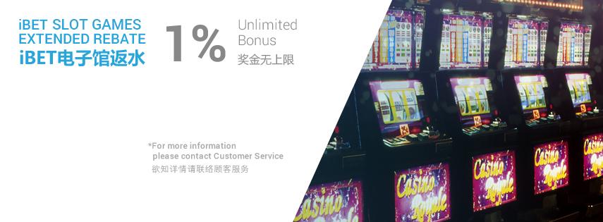 Casino Malaysia iBET Slots REBATE 1% Bonus
