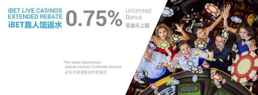 Live Casino Unlimited REBATE Bonus 0.75%!
