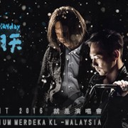 iBET Casino Malaysia MAYDAY 2016 World Tour VVIP Ticket