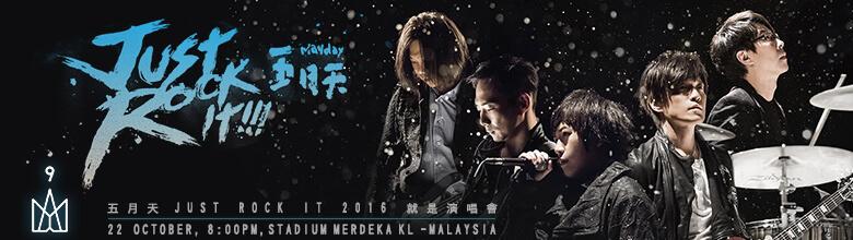 iBET Casino Malaysia MAYDAY 2016 World Tour VVIP Ticket