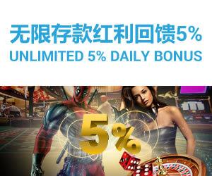 Casino 5 deposit