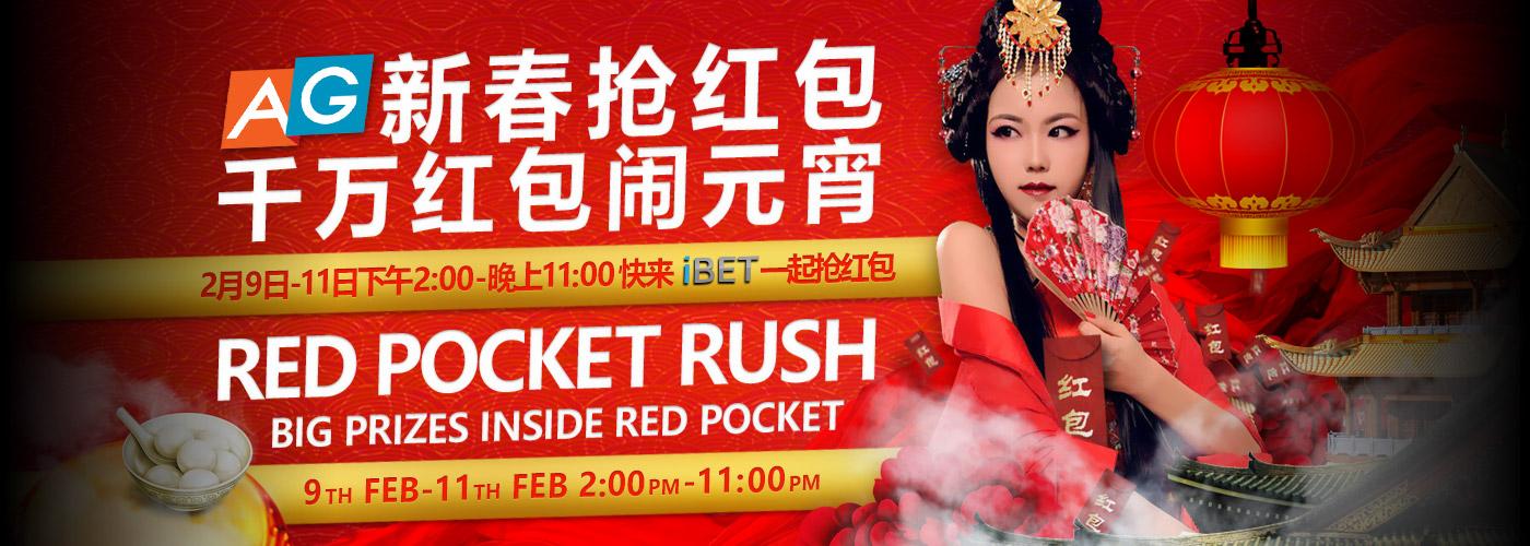 iBET AG Casino Malaysia Free Ang Pow