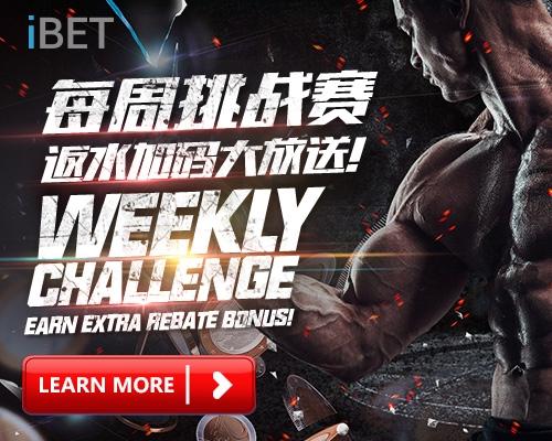 Casino Malaysia recommend iBET Casino - Weekly Challenge - earn extra rebate bonus