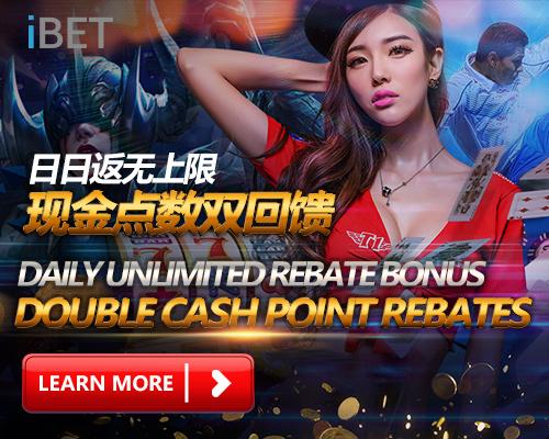 No deposit casino promotions 15